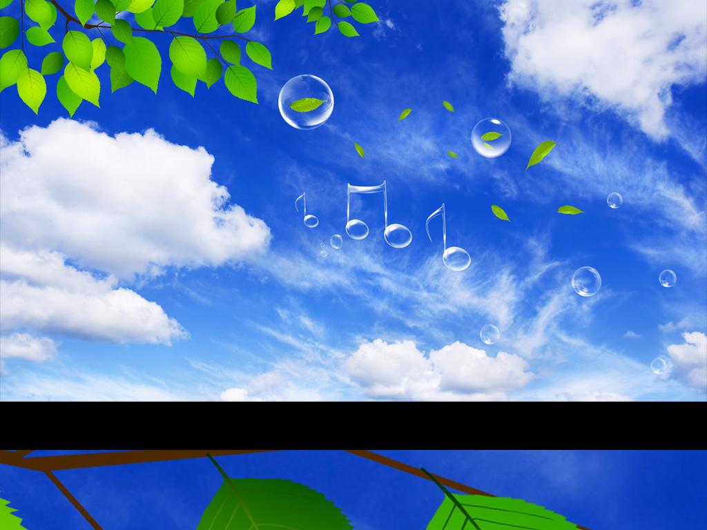 云朵全宇宙歌谱