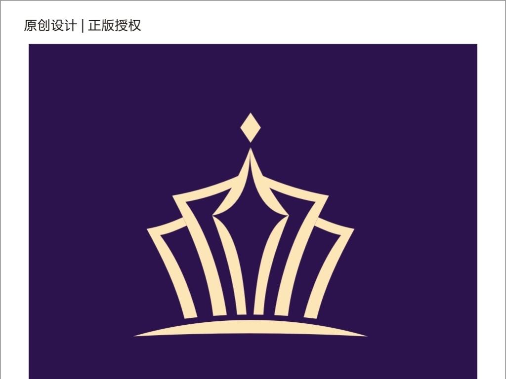 q版手绘小皇冠图标