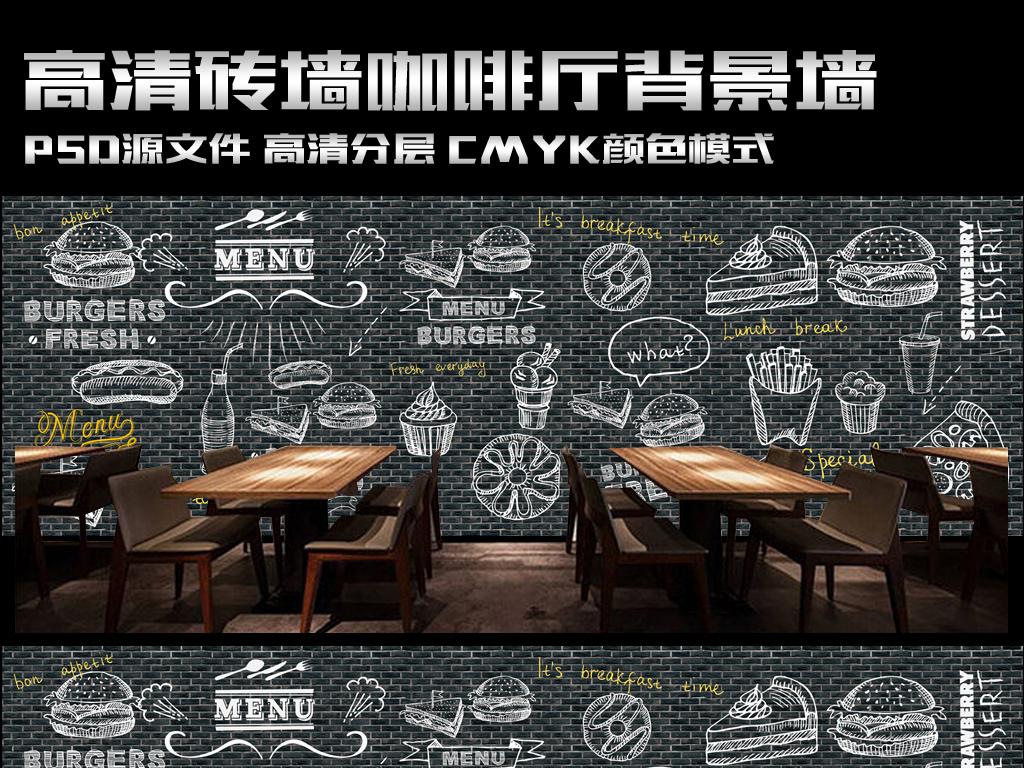 手绘快餐厅图片