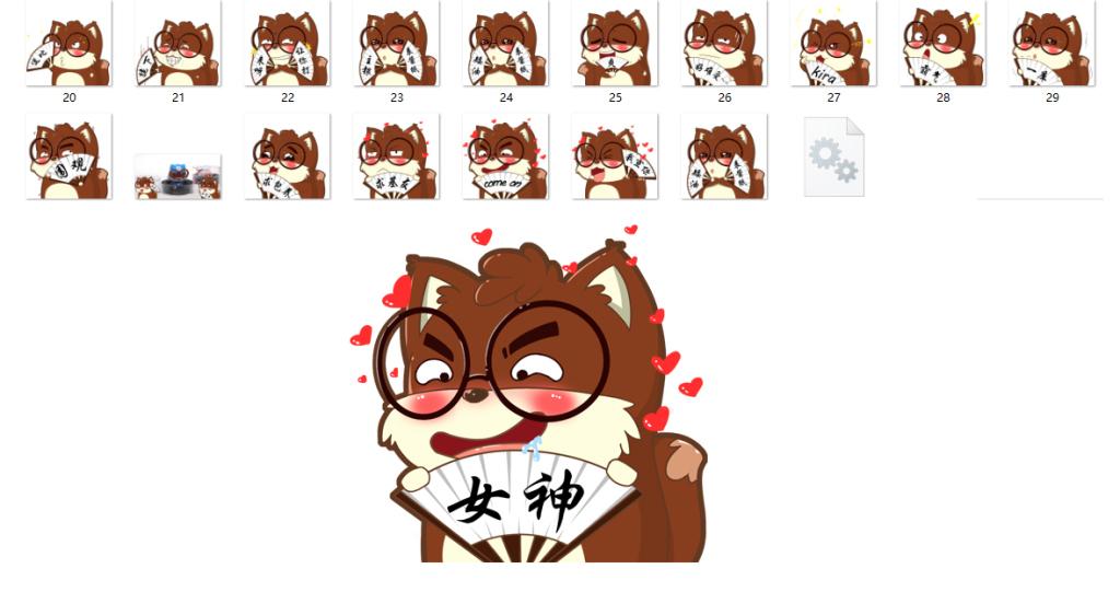 qq表情表情图片大全惊恐表情微信表情图片大全搞笑表情图片心情