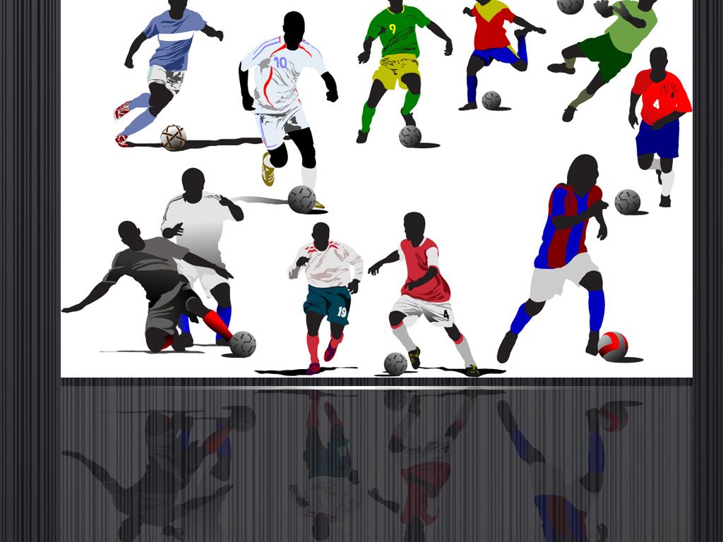 欧洲杯踢球踢足球动作矢量图