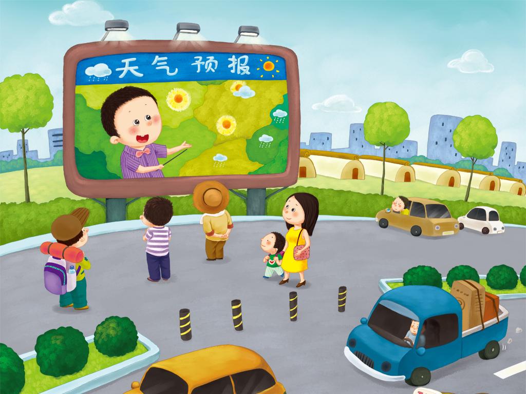 卡通动漫天气预报儿童背景模板下载