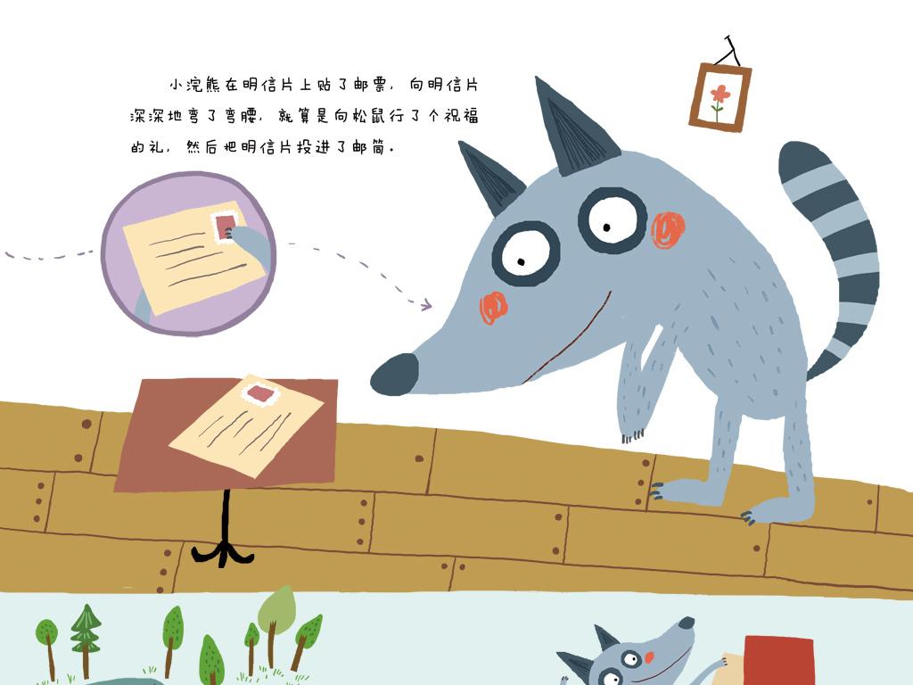 卡通动漫松鼠寄明信片儿童背景模板2下载