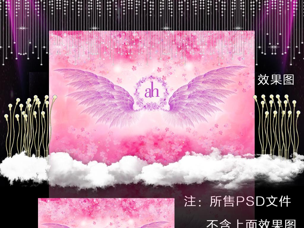a12天使翅膀樱花婚礼舞台背景设计