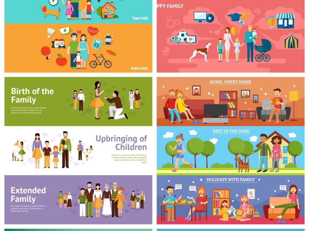 设计元素 其他 装饰图案 > 扁平插画风格家庭主题人物插画banner图片