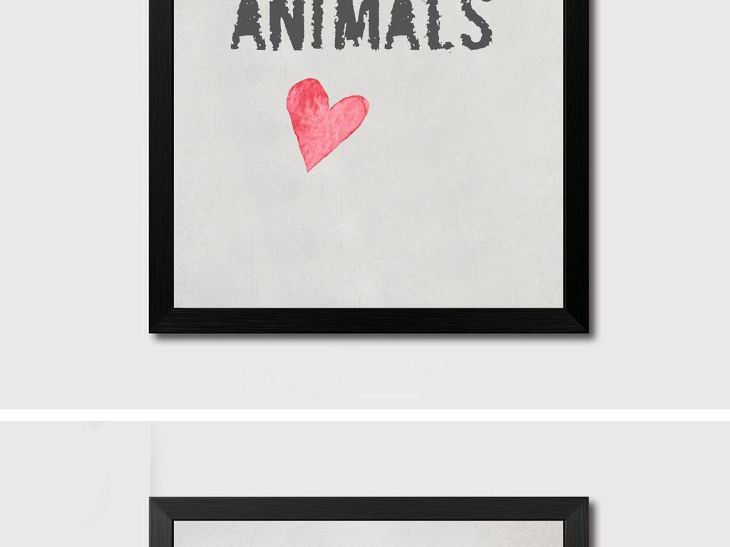 儿童房装饰抽象画北欧艺术动物装饰抽象图案