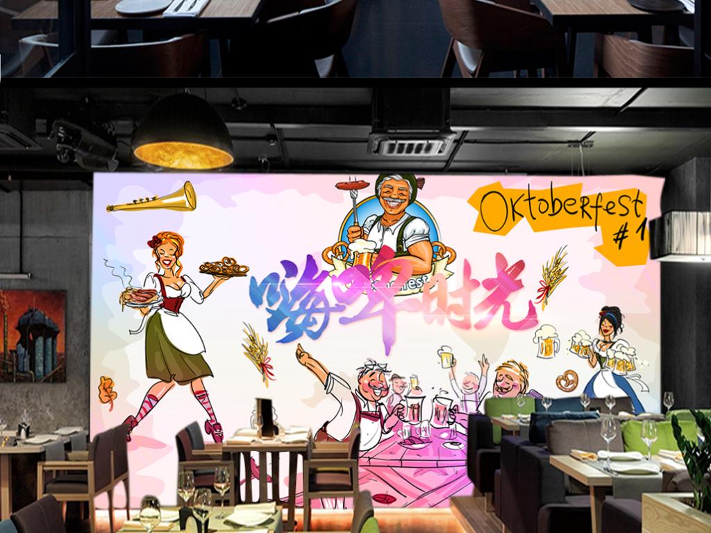 梦幻个性手绘啤酒烧烤餐厅背景墙