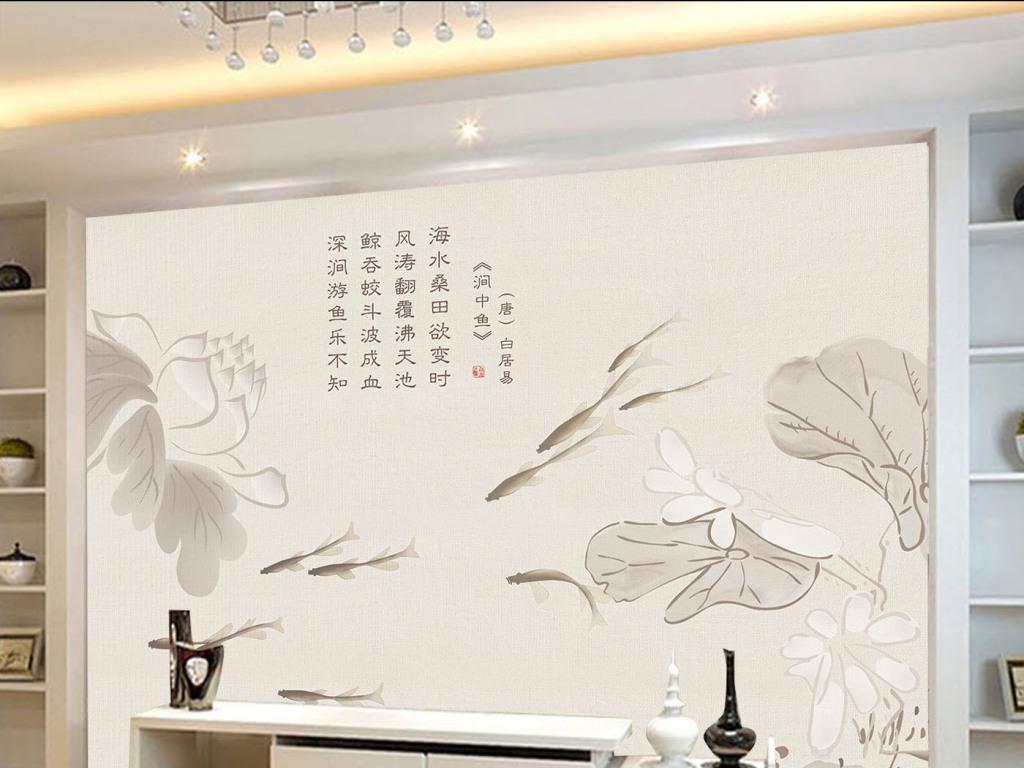 背景墙|装饰画 电视背景墙 手绘电视背景墙 > 极致手绘中国风水墨背景