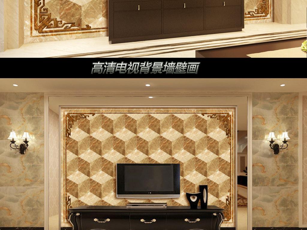 大理石贴图|木材贴图 大理石贴图 > 大理石拼花3d方块电视背景墙