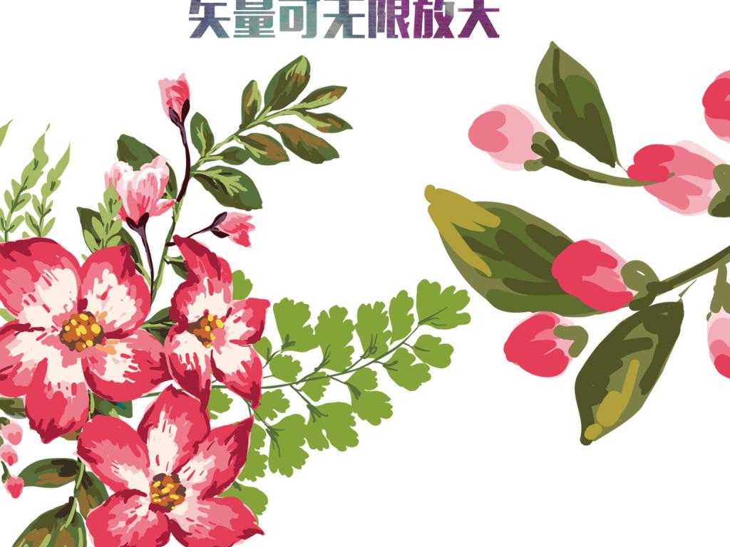 矢量手绘水彩花朵花纹透明背景素材