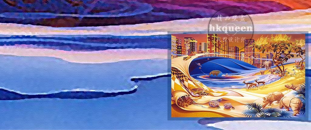 装饰画 电视背景墙 儿童房背景墙 > 城市建筑创意太阳系行星动物世界