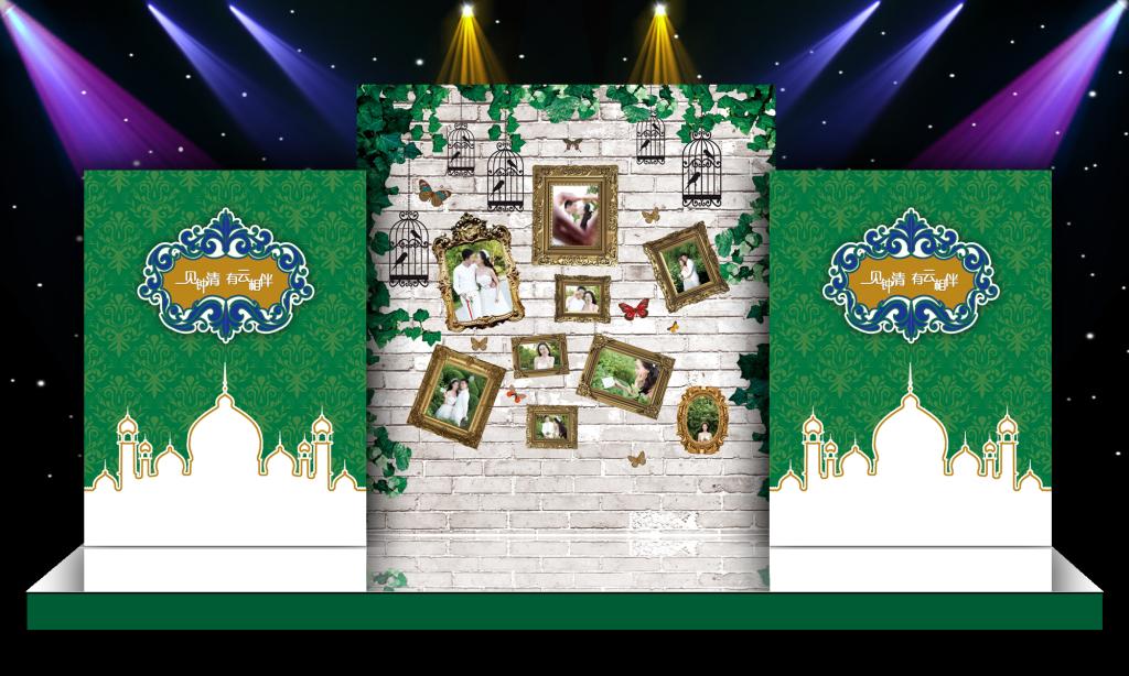 绿色森系照片墙城堡主题婚礼背景设计喷绘图片