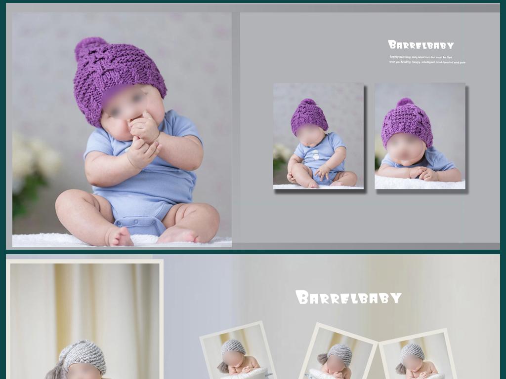 宝宝成长相册模板宝宝写真模板