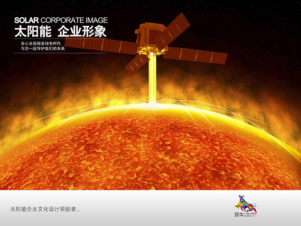 幻彩一9s太阳能接线图