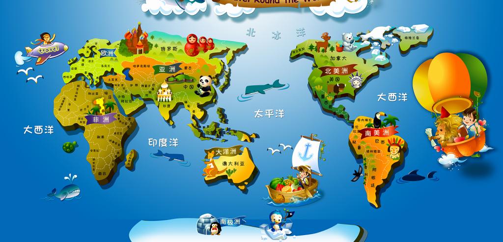 psd)                                  地图旅游世界地图