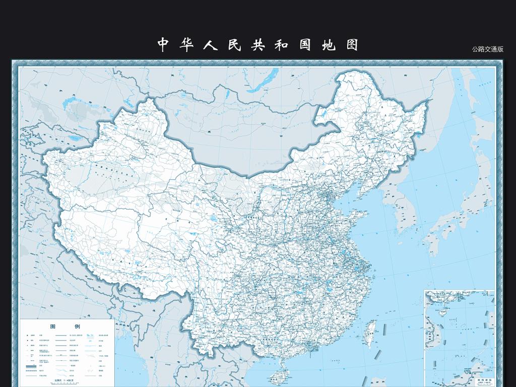 很抱歉,该作品已被下架 编号:15268507 标题:完整版中国地图中国交通版地图 关键词: 完整版中国地图中国交通版地图模板下载 完整版中国地图中国交通版地图图片下载