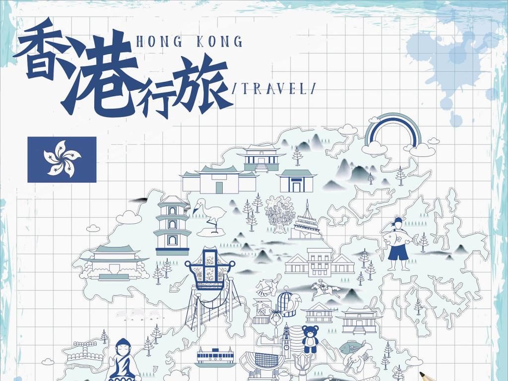 手绘地图手绘旅行地图矢量香港地图香港地图素材手绘旅游地图手绘香港