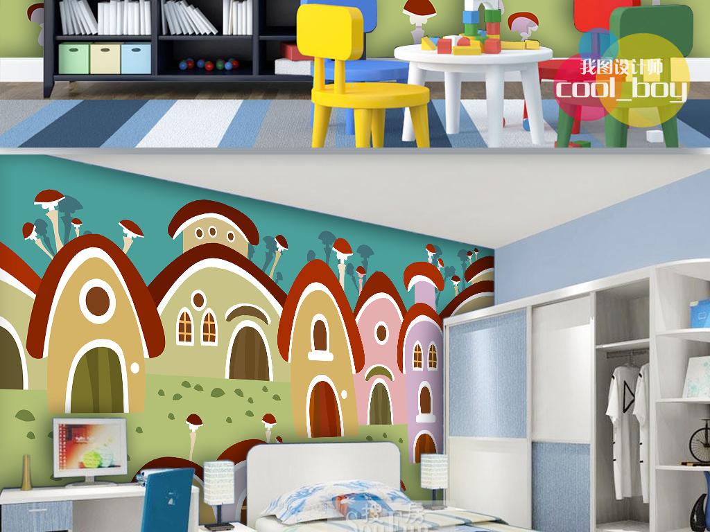 卡通儿童创意手绘房屋壁画背景墙