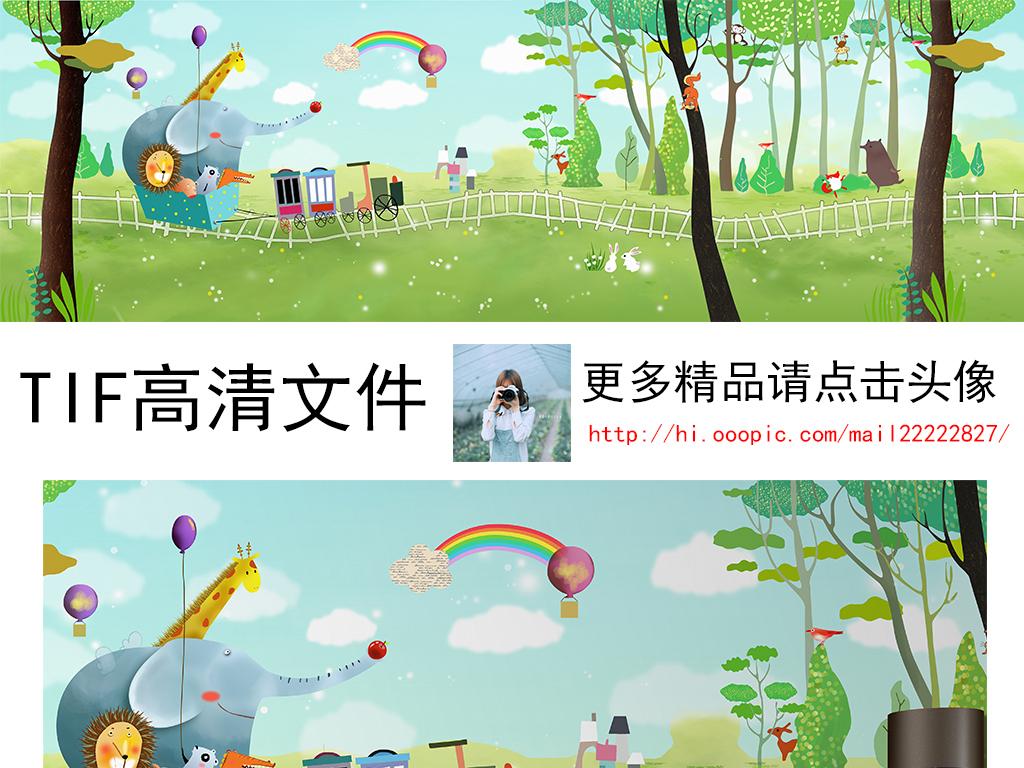 手绘卡通森林大象火车背景墙装饰画