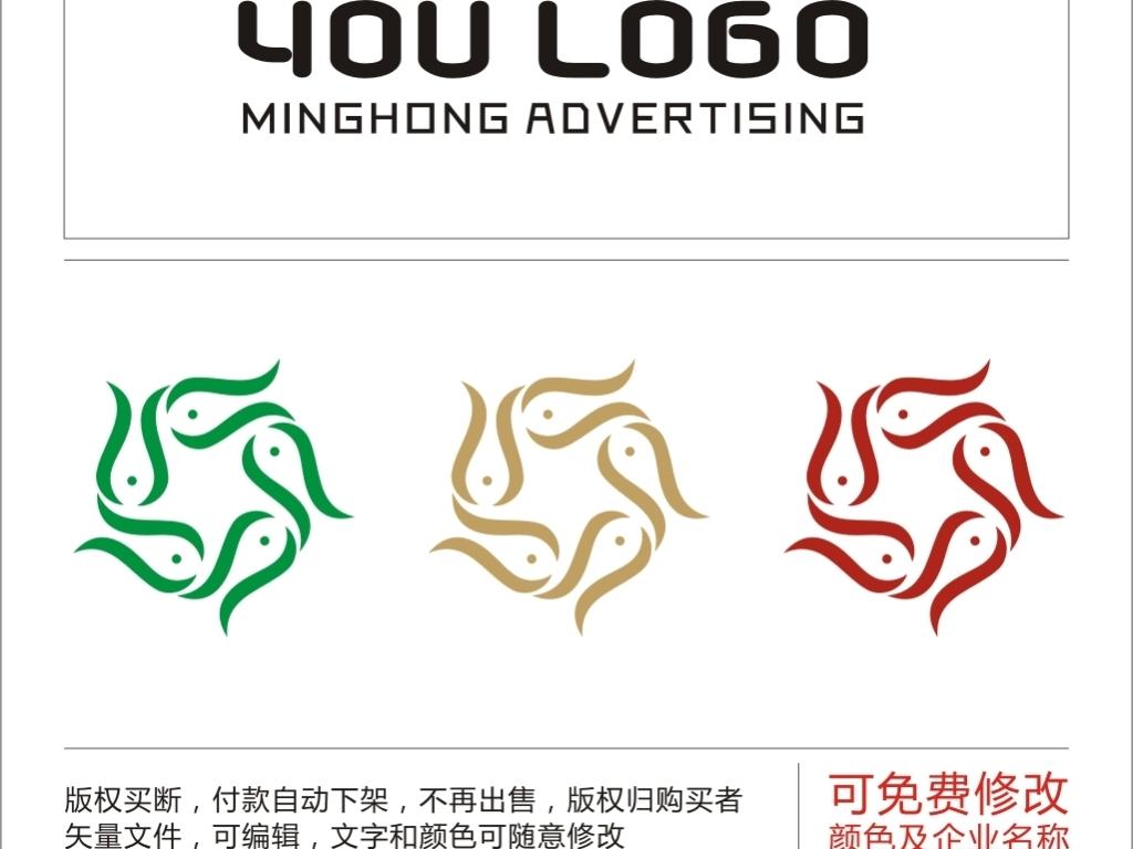 渔业水产logo设计模板下载图片