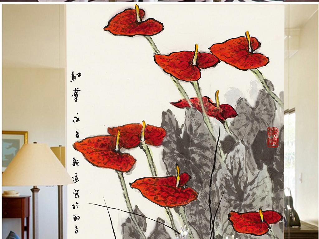 新中式手绘红色马蹄莲装饰画无框画