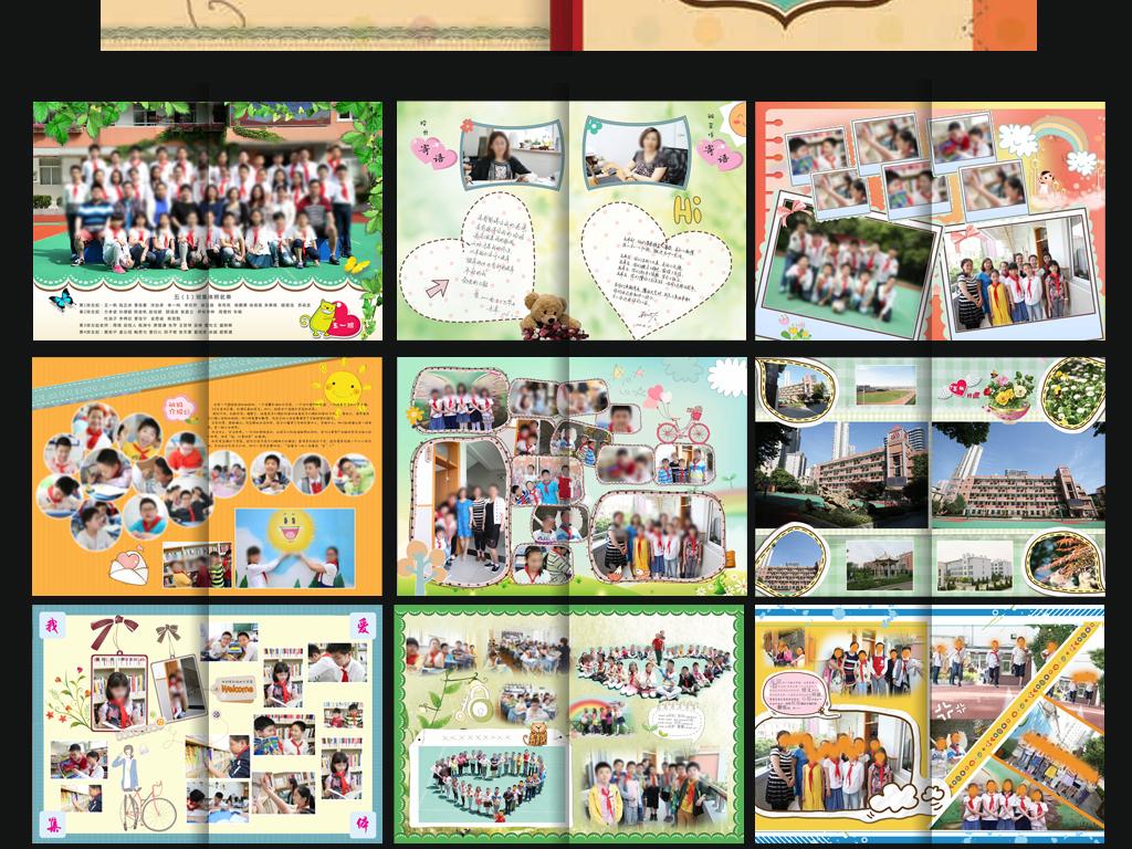 我图网提供精品流行小学幼儿园中学毕业纪念册同学录封面设计素材下载,作品模板源文件可以编辑替换,设计作品简介: 小学幼儿园中学毕业纪念册同学录封面设计 位图, CMYK格式高清大图,使用软件为 Photoshop CS(.psd) 小学幼儿园中学