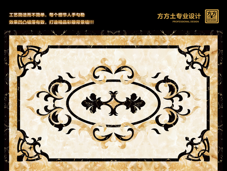 欧式花纹高清地板画大理石纹陶瓷过道拼花2
