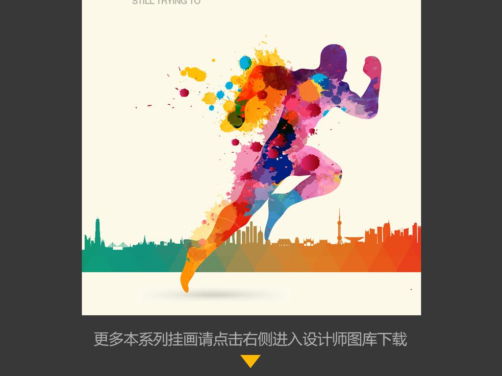 励志企业文化创意海报-压力奋斗努力