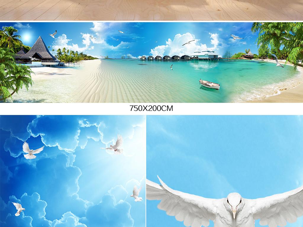 马尔代夫蔚蓝大海海岸海滩全屋背景墙壁画