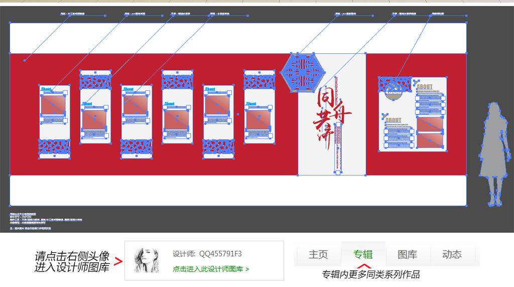 用古典企业文化形象墙图片下载ai素材 形象墙图片