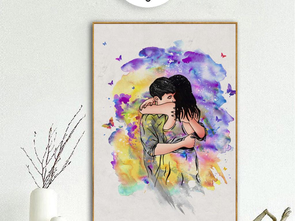 创意手绘拥抱的情侣无框画