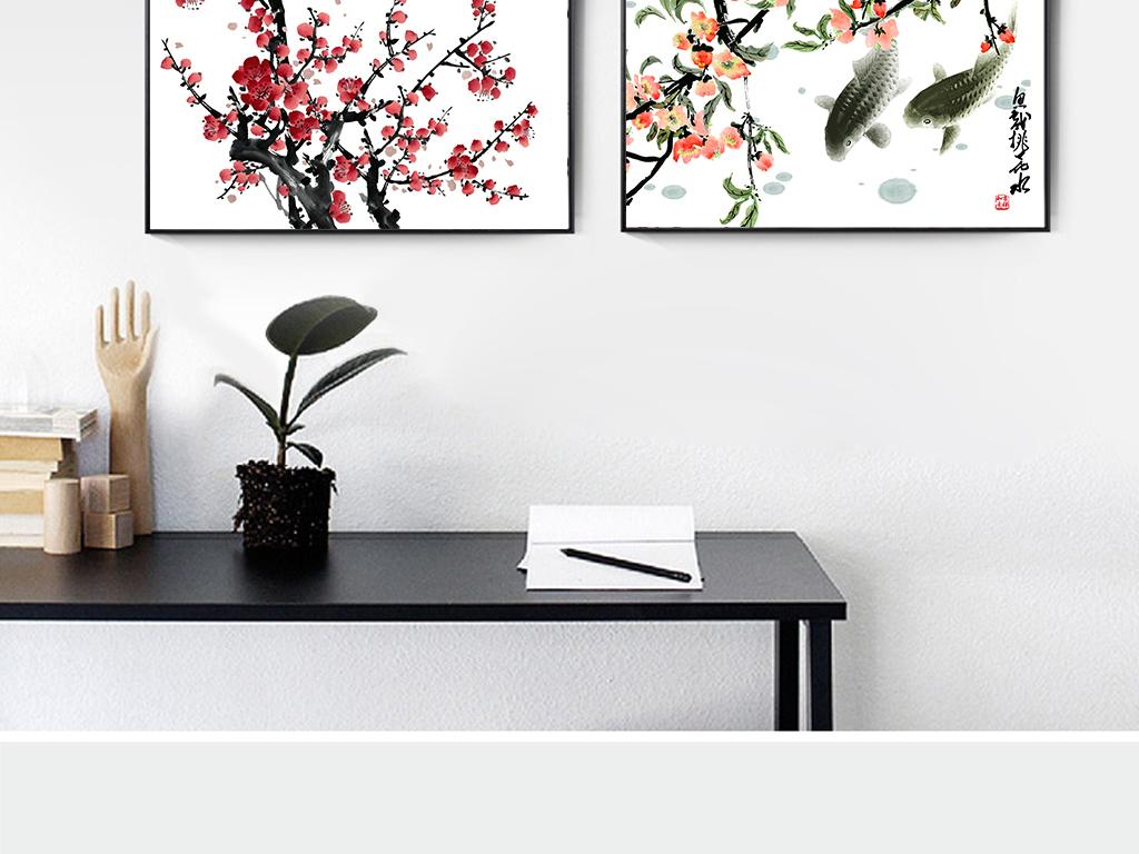 新中式唯美意境鱼乐图三联画装饰画无框画
