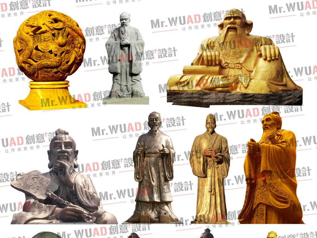 古代人物中医国学雕塑