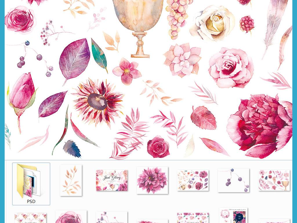 唯美粉色手绘水彩花朵叶子请柬卡片图案装饰