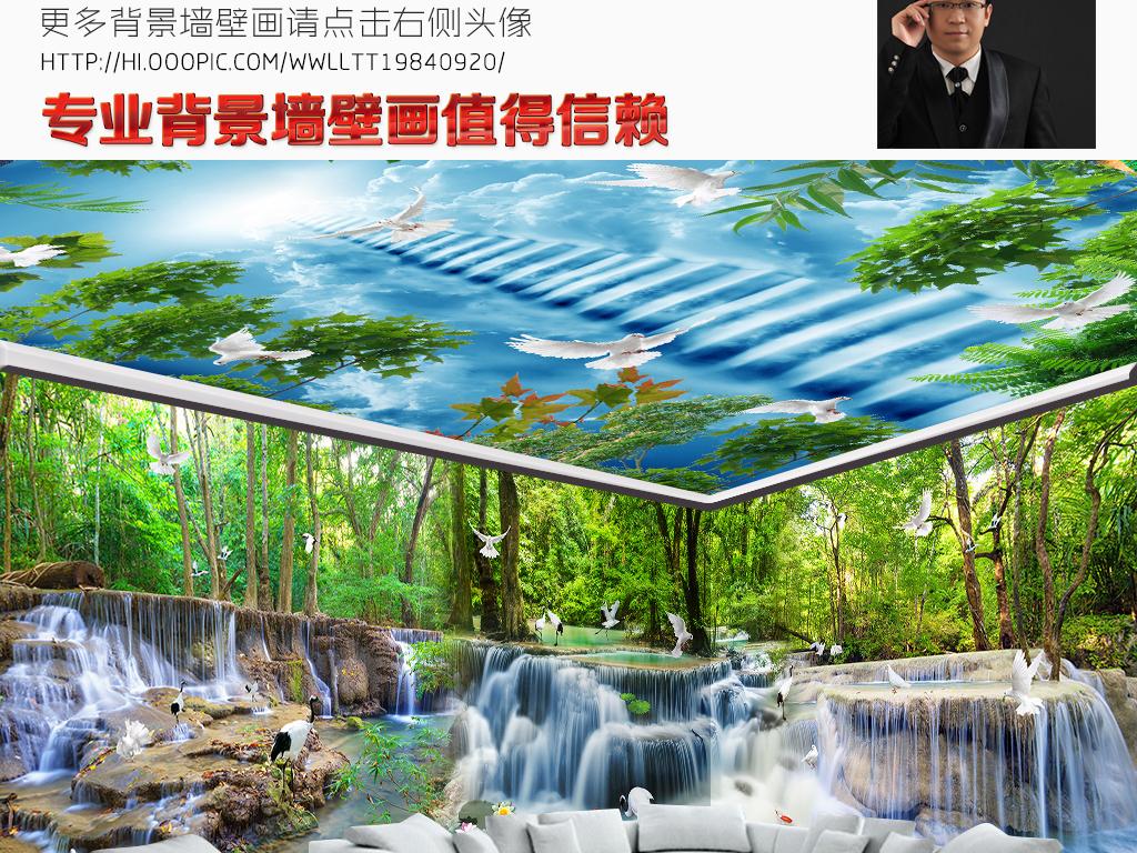 瀑布流水森林仙鹤白鸽全屋背景墙壁画