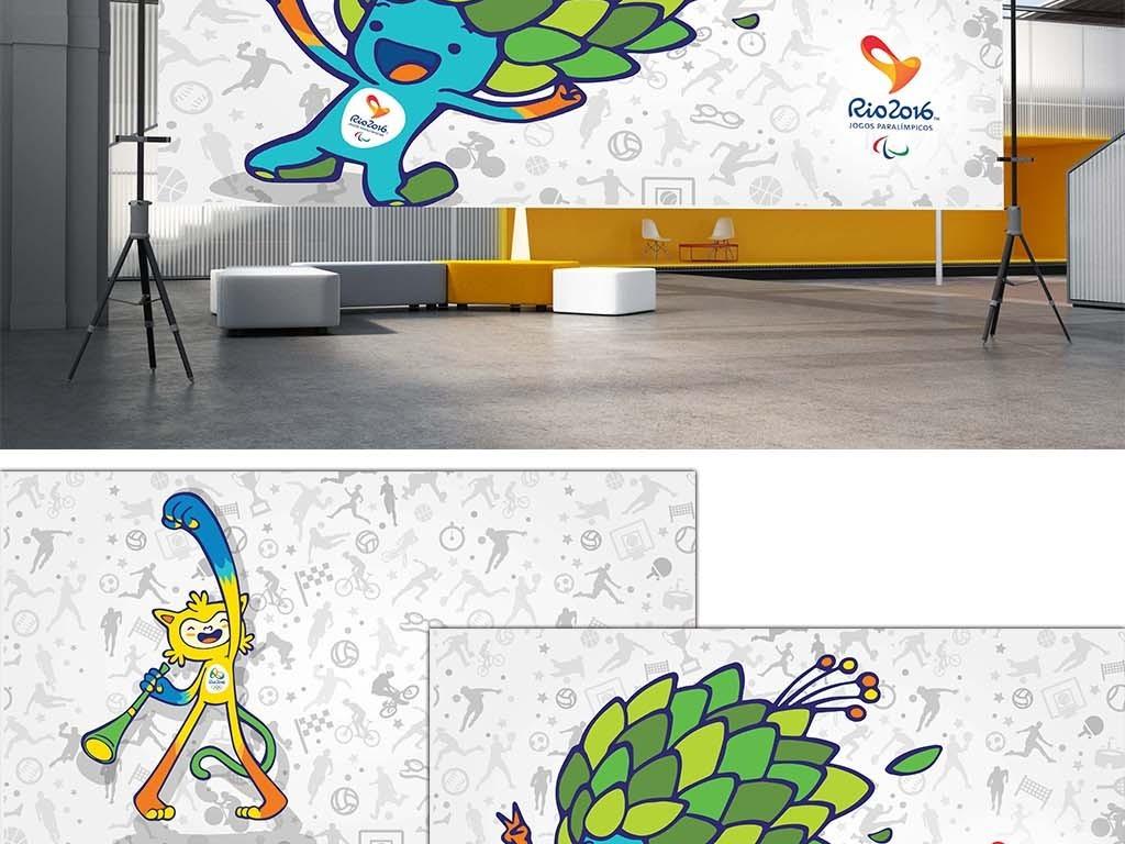 2016里约奥运会残奥会吉祥物海报图片