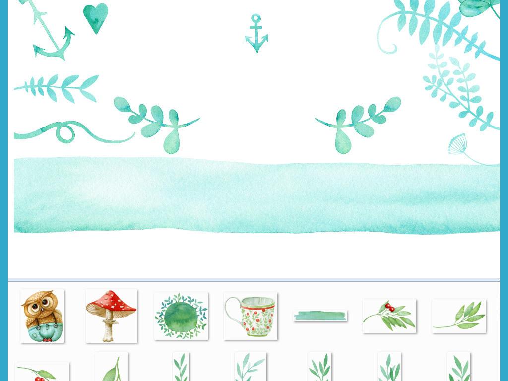 手绘叶子唯美绿色绿色唯美唯美手绘手绘唯美唯美手绘