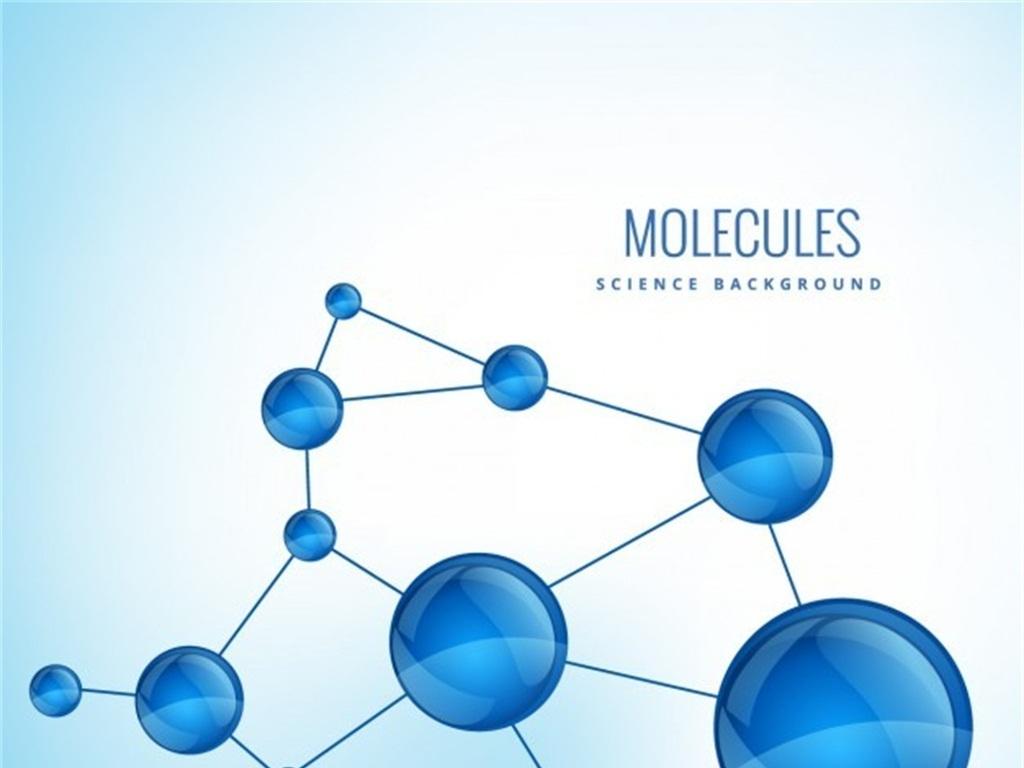 平面分子结构图