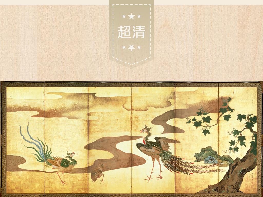墙画手绘金色移门图案屏风隔断传世名画花鸟画日本画日本餐厅墙画屏风