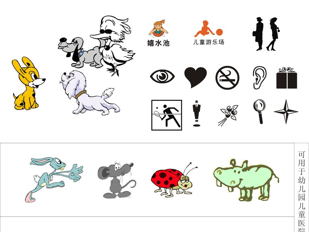 幼儿园儿童医院卡通挂画动物卡通