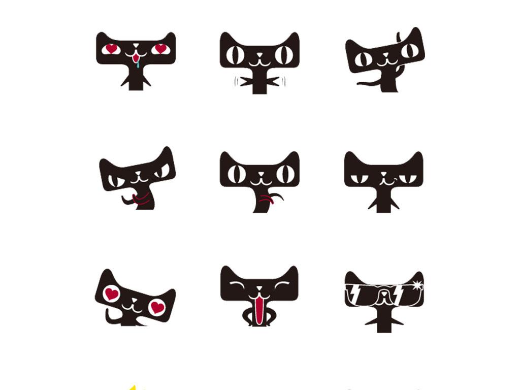 首页主图水印模板装修疯狂双1112图标双十一购物狂欢节吉祥物图标识图片