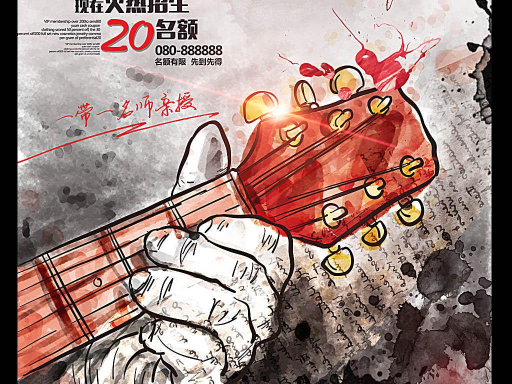手绘插画水墨中国风培训招生广告招生宣传单海报宣传单广告培训学校电