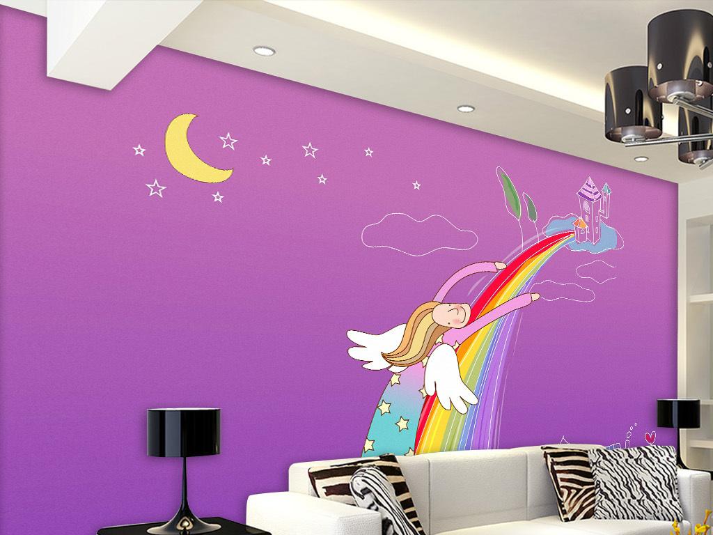 彩虹桥星星月亮梦幻紫色天空唯美电视背景墙