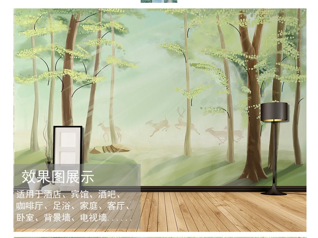 手绘卡通森林麋鹿阳光背景墙装饰画