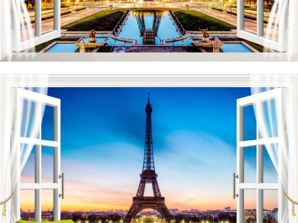 景巴黎铁塔背景墙