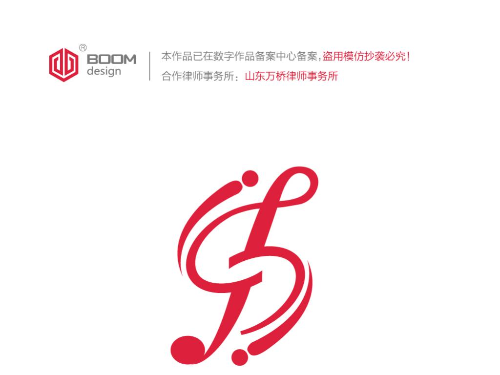 音乐logo音符logo设计