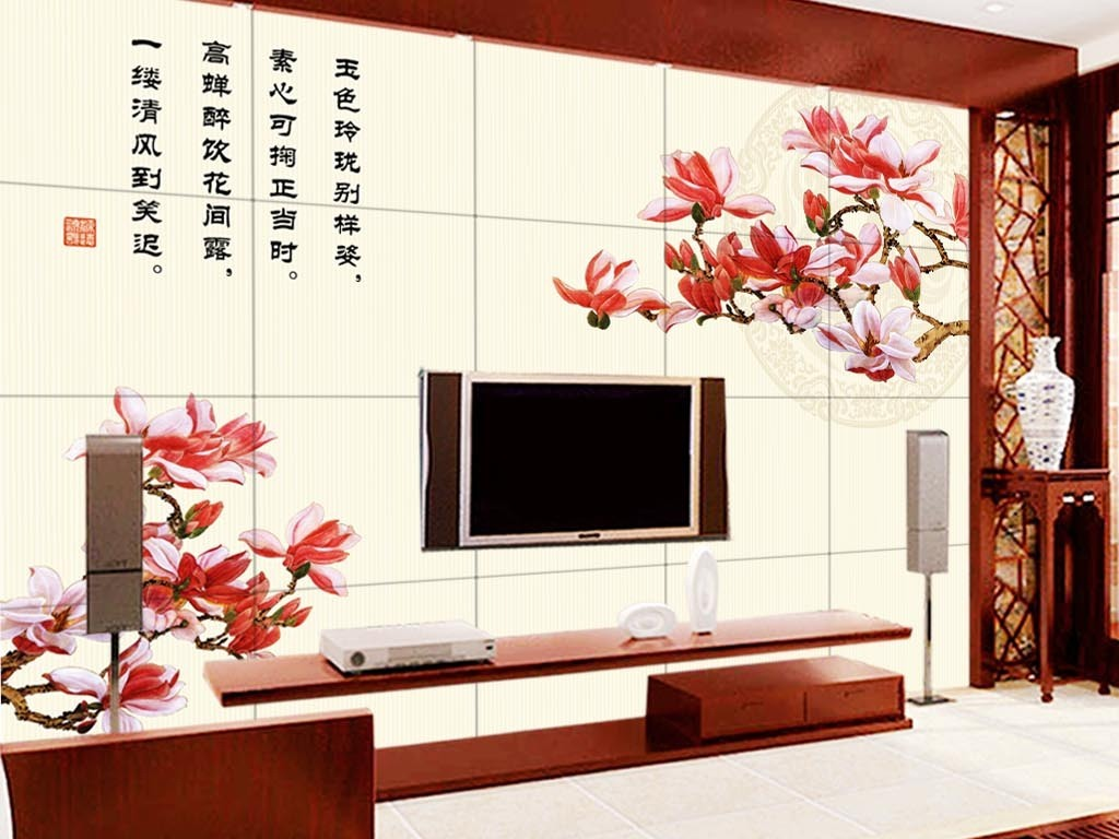 玉兰中式电视背景墙