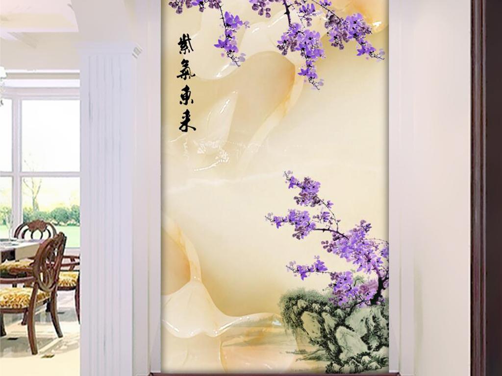 中式玉石紫气东来玄关背景墙
