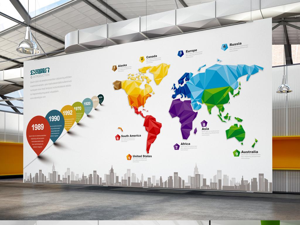 展厅世界地图员工历史团队廉政建设宣传展板背景墙形象照片墙设计文化