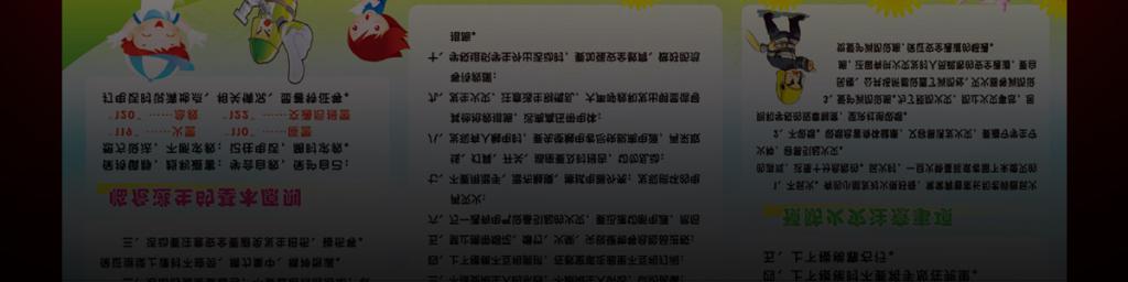 我图网提供精品流行中学小学幼儿园学校校园安全宣传栏素材下载,作品模板源文件可以编辑替换,设计作品简介: 中学小学幼儿园学校校园安全宣传栏 位图, CMYK格式高清大图,使用软件为 Photoshop CS4(.psd) 校园安全教育宣传栏